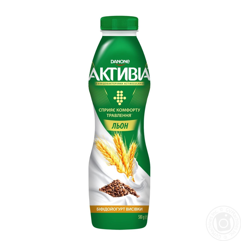 Купить Бифидойогурт Danone Активиа Семена льна-отруби питьевой 1, 5% 580г
