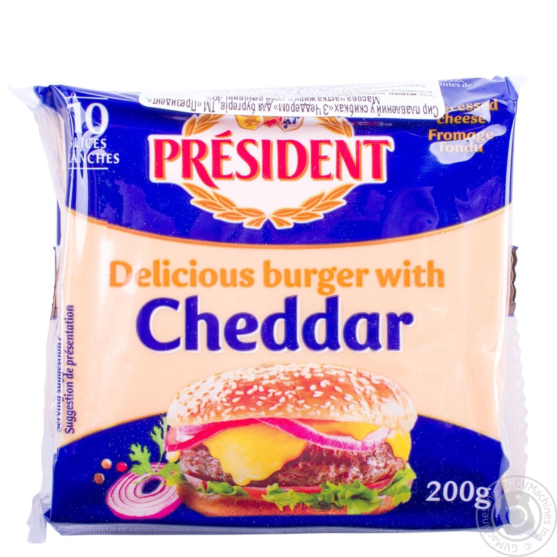 Купить Плавленый сыр Президент Чеддер для бургеров 40% 200г