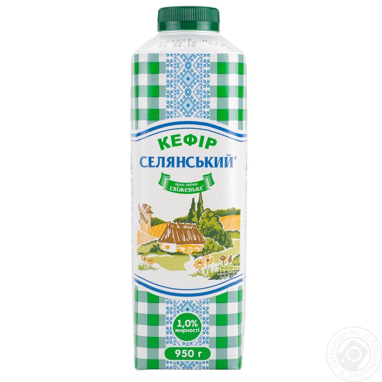 Купить Кефир Селянский 1% 950г