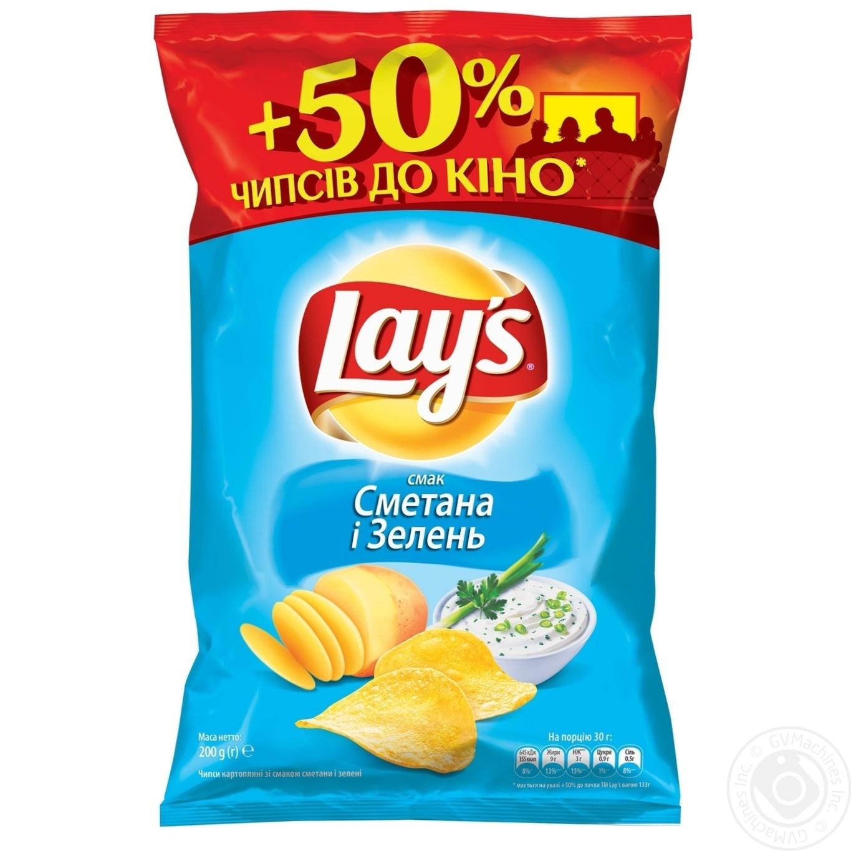 Купить Чипсы Lay's со вкусом сметаны и зелени 200г