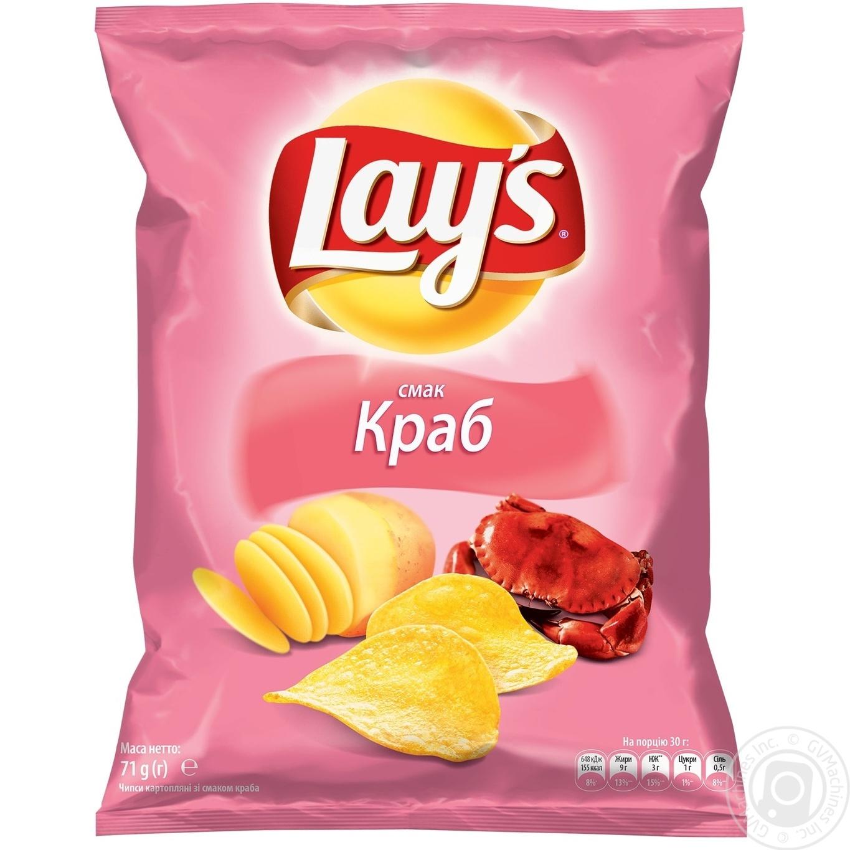 Чипсы Lay's со вкусом краба 71г  - купить со скидкой