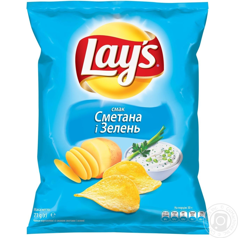 Купить Чипсы Lay's со вкусом сметаны и зелени 71г