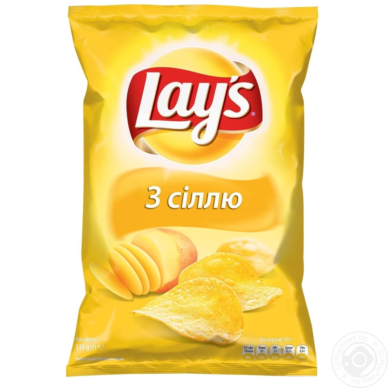 Купить Чипсы Lay's с солью 133г