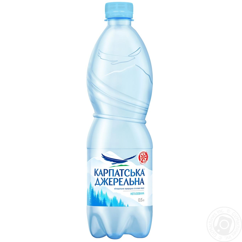 Купить Мінеральна вода, Вода Карпатська Джерельна негазована 0, 5л