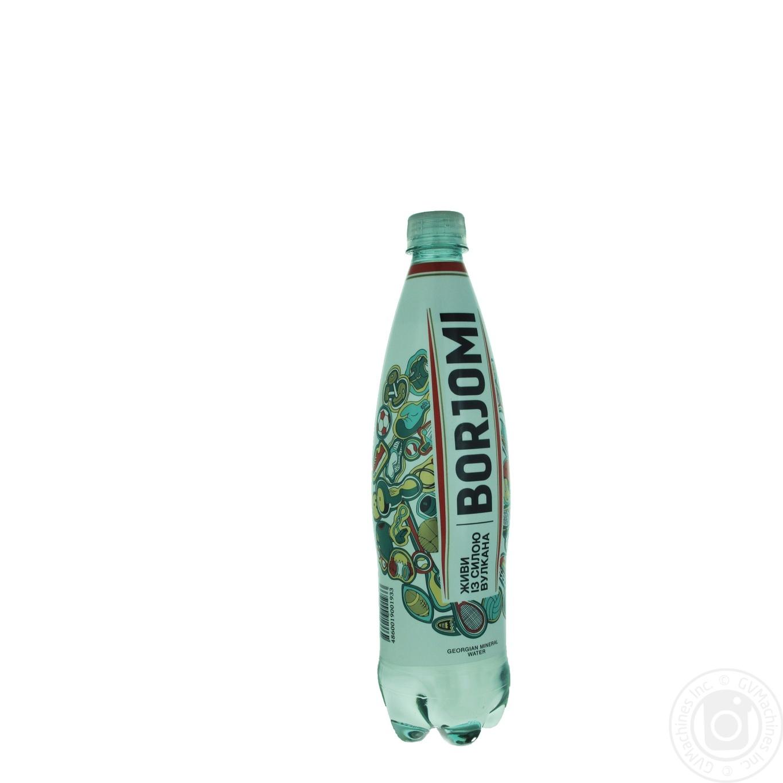 Купить Вода Borjomi минеральная газированная 0, 75л ПЭТ