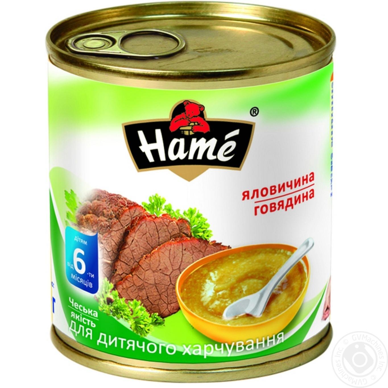 Купить Пюре Hame говядина 100г