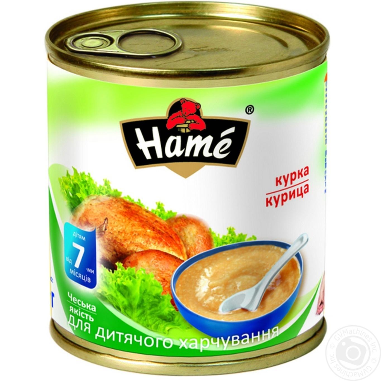 Купить Пюре Hame курица 100г