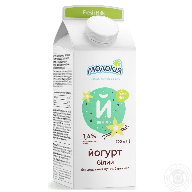 Купить Йогурт Молокія Ваниль белый сладкий 1.4% 700г