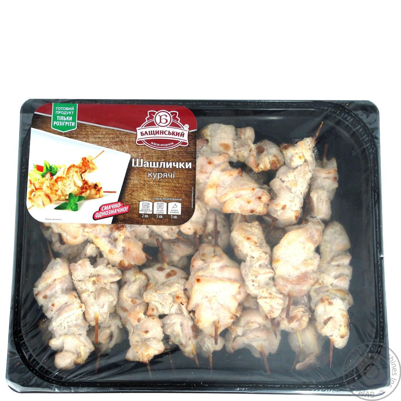 Купить Шашлычки куриные Бащинский