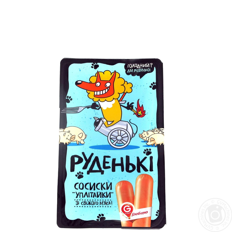 Купить Сосиски Глобино Рыженькие уплитайки в/с 350г