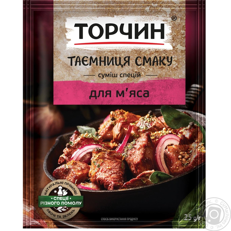 Приправа Торчин Таємниця смаку суміш спецій для м'яса 25г