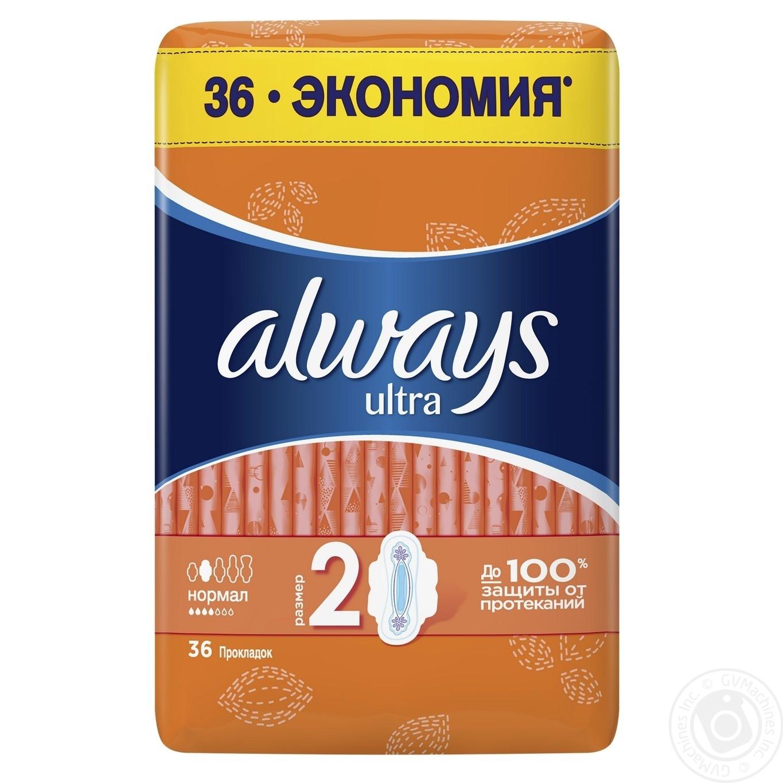 Купить Гигиенические прокладки Always Ultra Normal 36шт