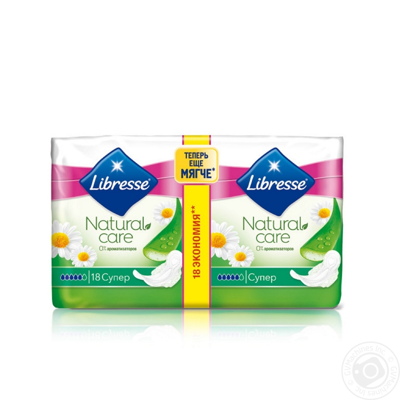 Купить Прокладки гигиенические Libresse ultra super