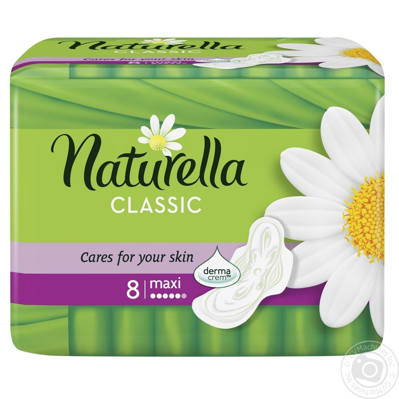 Купить Гигиенические прокладки Naturella Classic Maxi 8шт