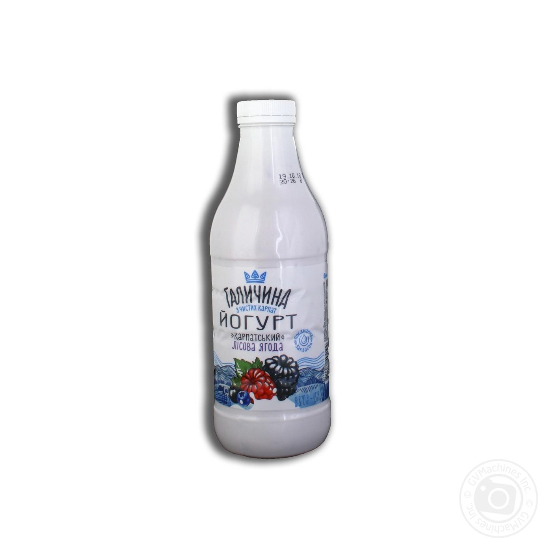 Купить Йогурт Галичина Лесная ягода питьевой 2, 2% 870г