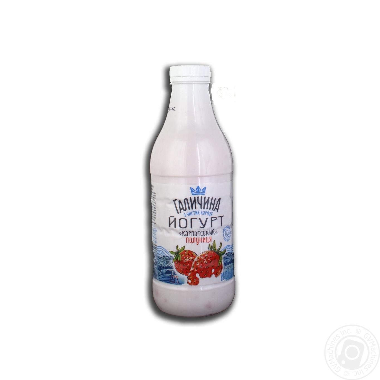 Купить Йогурт Галичина Клубника питьевой 2, 2% 870г