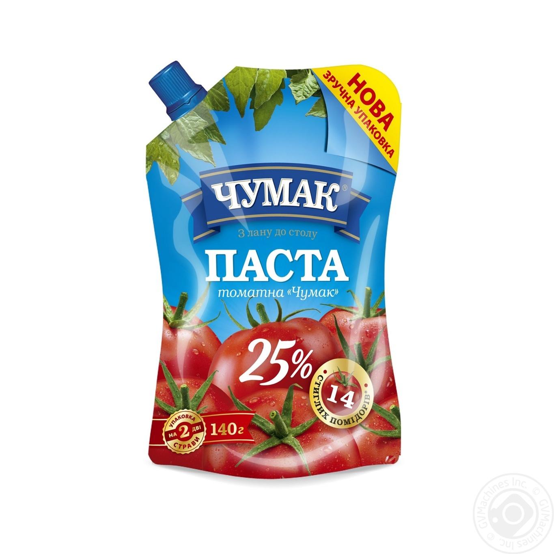 Купить Паста томатная Чумак 25% 140г