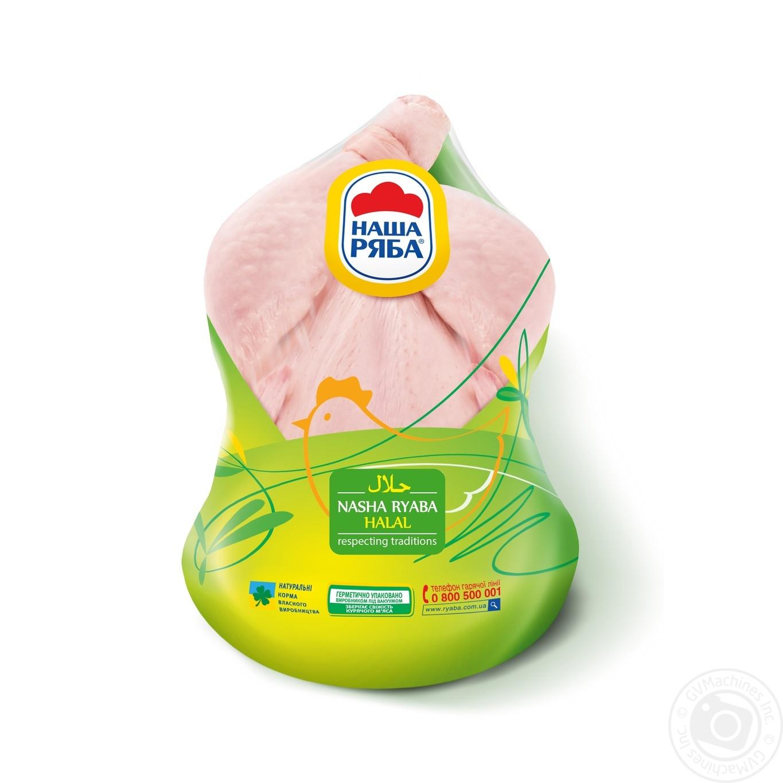 Купить Тушка Наша Ряба Halal цыпленка-бройлера охлажденная (~ 1300-2500г)