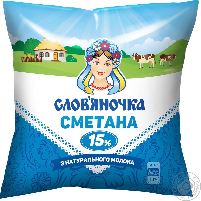 Купить Сметана Славяночка 15% 380г