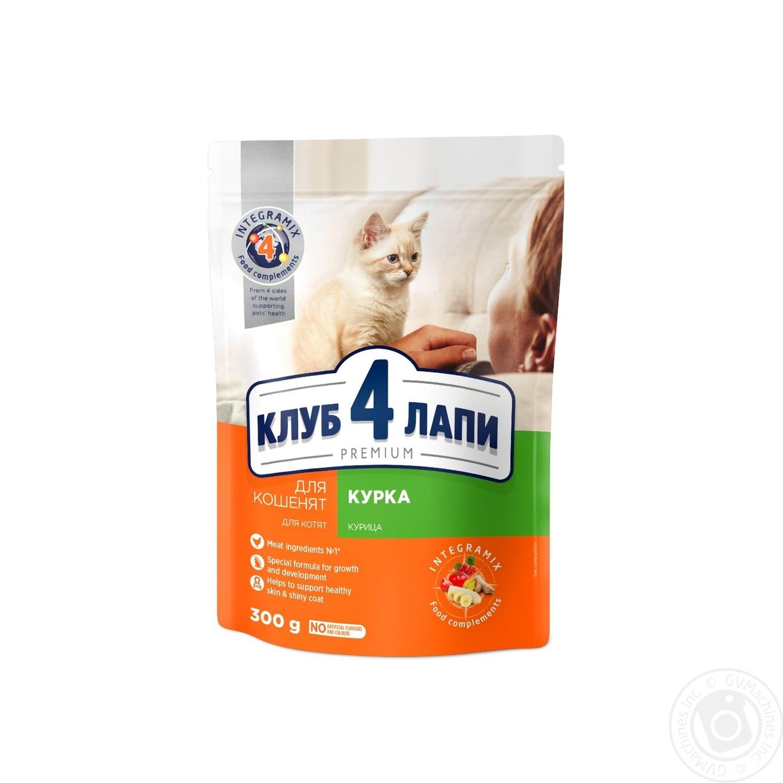 Купить Корм сухой Club 4 Paws Премиум для котят с курицей 300г