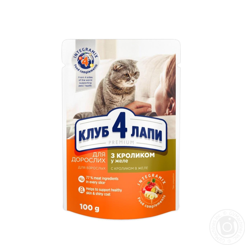 Купить Корм Club 4 Paws Премиум для взрослых кошек C кроликом в желе 100г