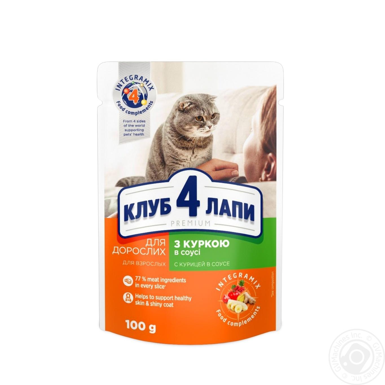 Купить Корм Club 4 Paws Премиум для взрослых кошек С курицей в соусе 100г