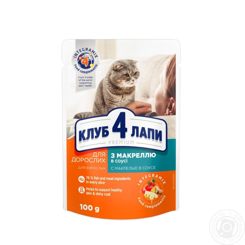 Купить Корм Club 4 Paws Премиум для взрослых кошек С макрелью в соусе 100г