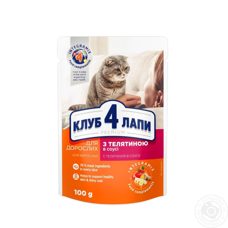 Купить Корм Club 4 Paws Премиум для взрослых кошек С телятиной в соусе 100г