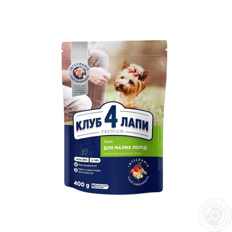 Купить Корм сухой Club 4 Paws Премиум для взрослых собак малых пород 400г