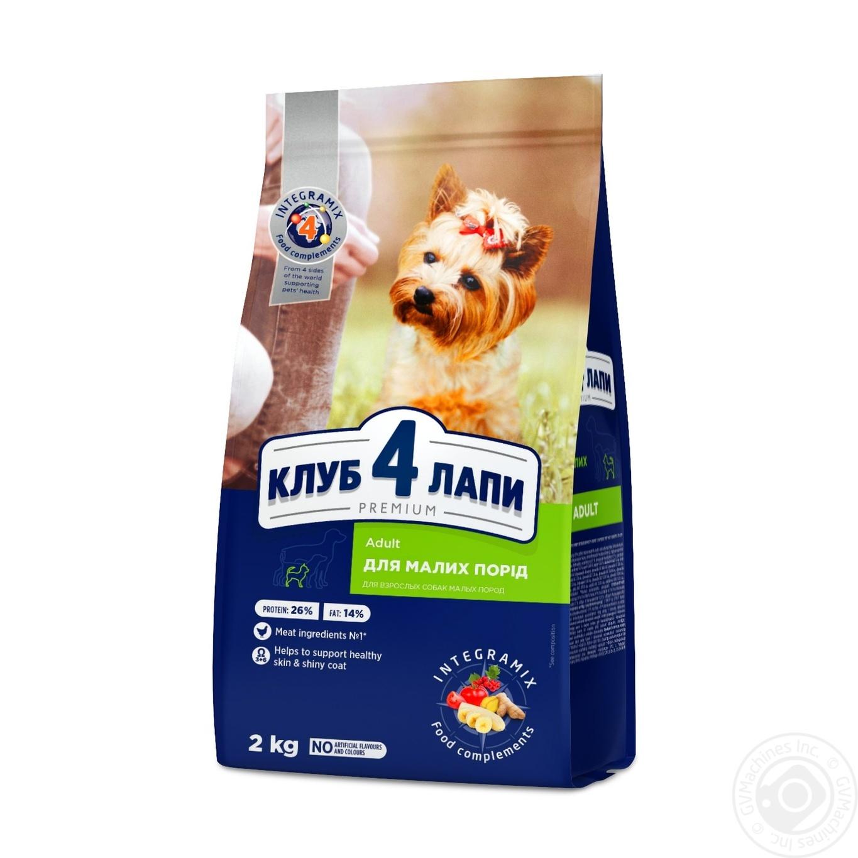 Купить Корм сухий Club 4 Paws Преміум для дорослих собак малих порід 2кг