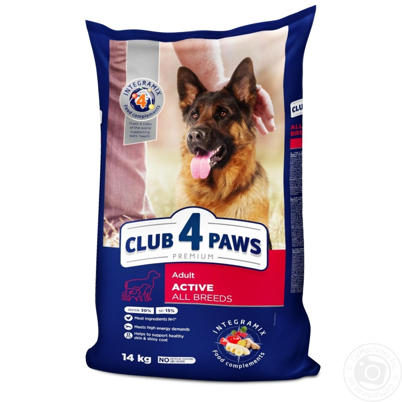 Купить Корм сухий Club 4 Paws Преміум Актив для дорослих активних собак усіх порід 14кг