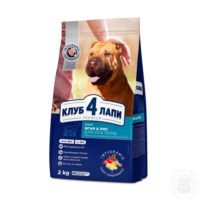 Купить Корм сухий Club 4 Paws Преміум для дорослих собак усіх порід Ягня та рис 2кг