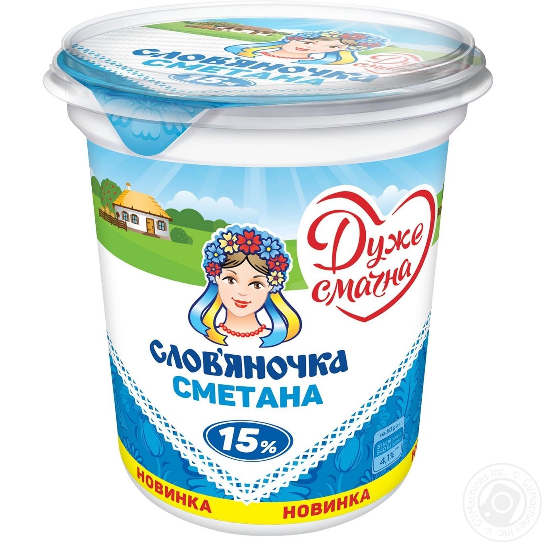 Купить Сметана Славяночка 15% 347г