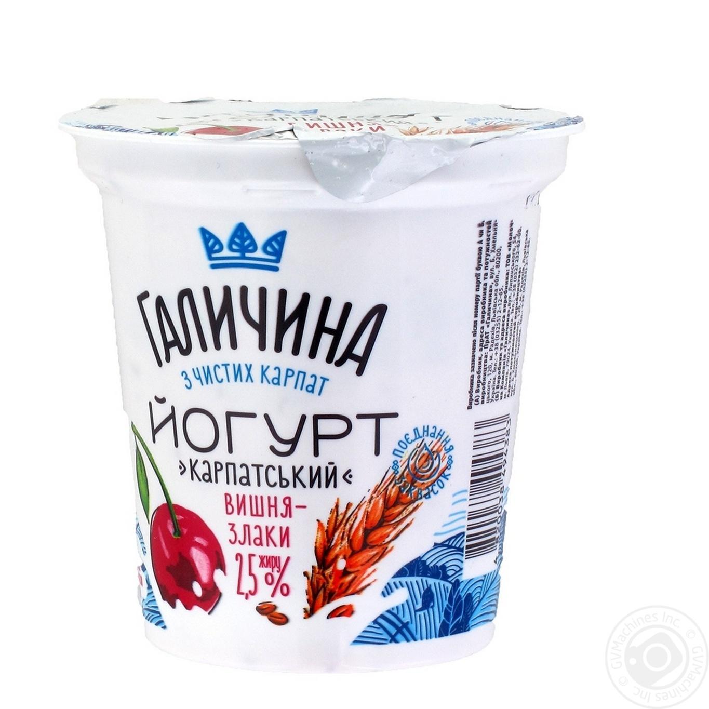 Купить ГАЛИЧИНА ЙОГУРТ КАРП2, 5% 280Г ВИШНЯ/ЗЛАКИ