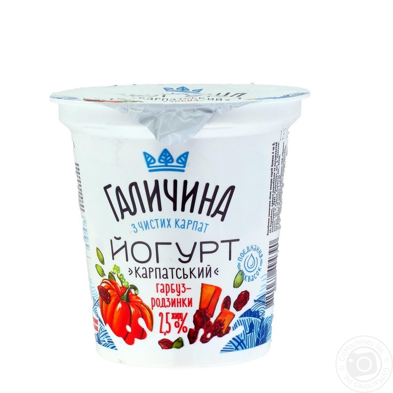 Купить ГАЛИЧИНА ЙОГУРТ КАРП2, 5% 280Г ГАРБ/РОДЗИН