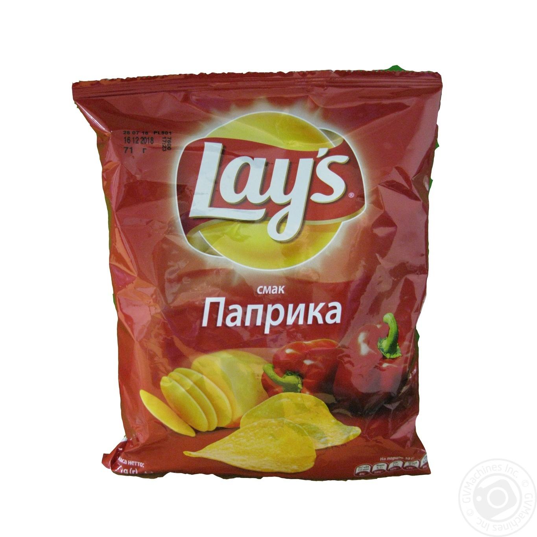 Купить Чипсы Lay's со вкусом паприки 71г