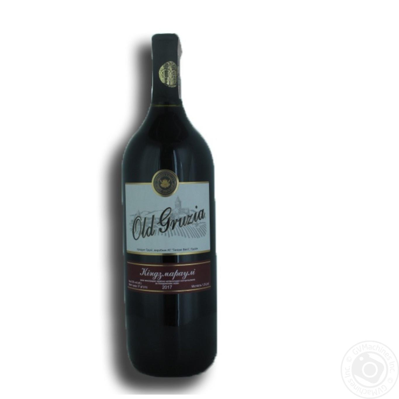 Купить Вино Old Gruzia Кіндзмараулі червоне напівсолодке 1, 5л
