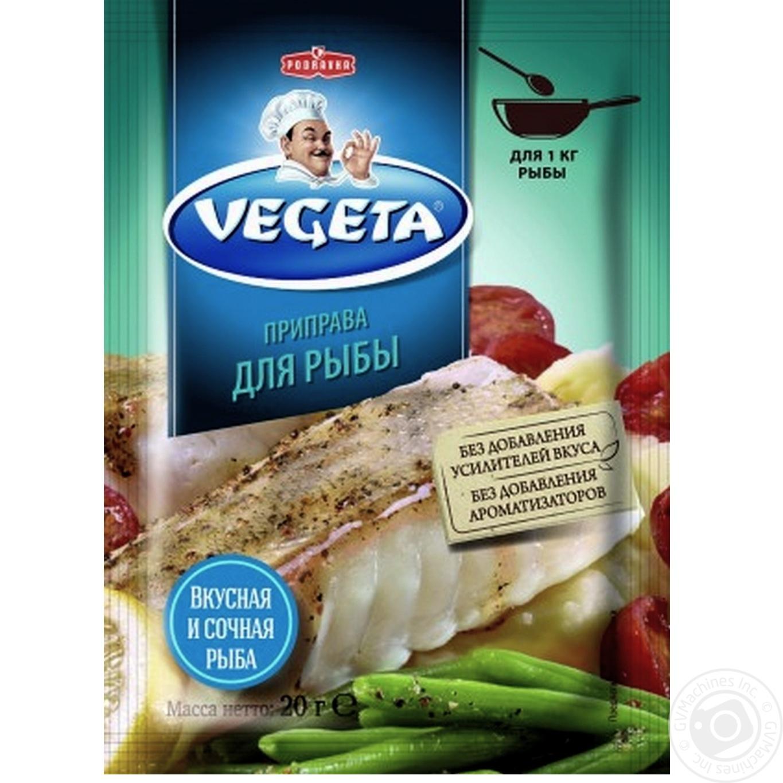 Приправа Vegeta до риби 20г