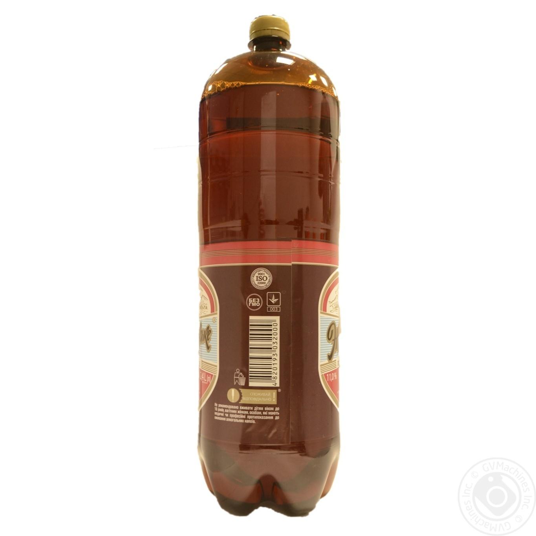 Пиво Оболонь Жигулівське світле 4, 5% 2, 4л  - купить со скидкой
