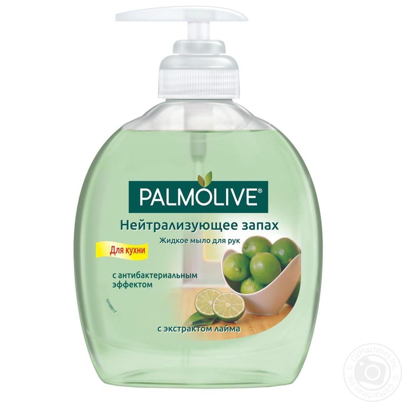 Догляд, Рідке мило Palmolive Нейтралізуче запах з антибактеріальним ефектом з екстрактом лайма 300мл  - купить со скидкой