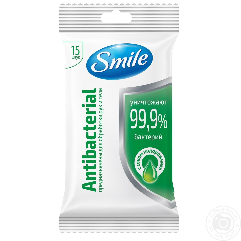 Купить Серветки вологі Smile Antibacterial 15шт в асортименті