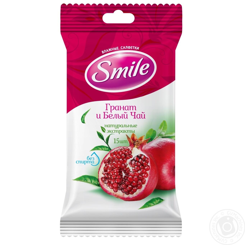Купить Паперові вироби, Серветки вологі Smile Гранат і білий чай 15шт