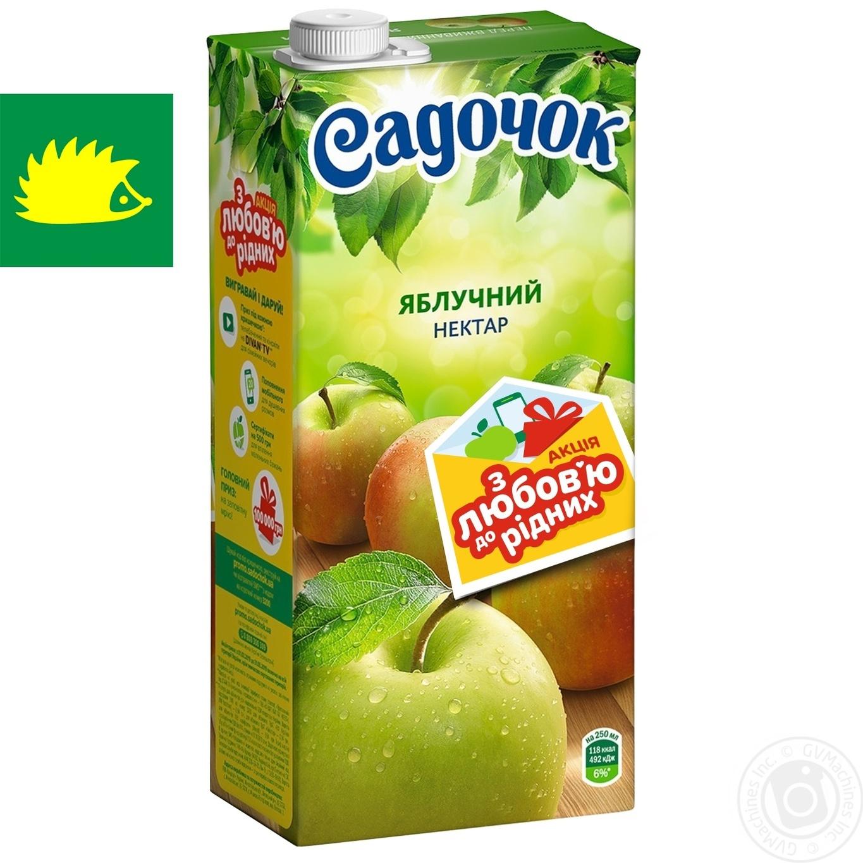 Нектар Садочок яблучний 0,95л