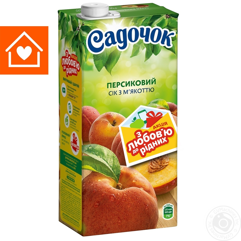 Сік Садочок персиковий 1,93л