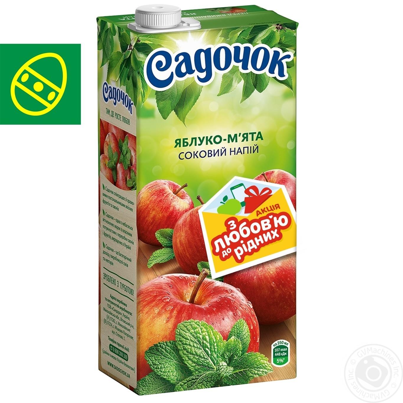Соковий напій Садочок яблуко-м'ята 0,95л