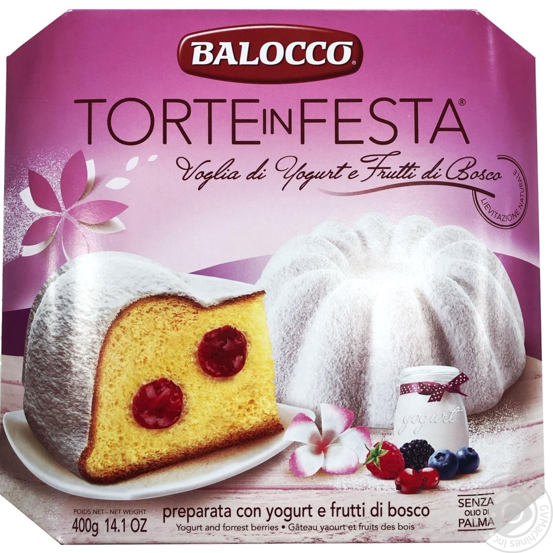 Купить Кекси і бісквіти, Пиріг Balocco Лісові ягоди 400г