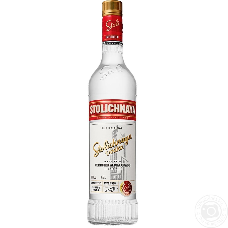 Купить Алкоголь та енергетики, Горiлка Stolichnaya 0, 7л
