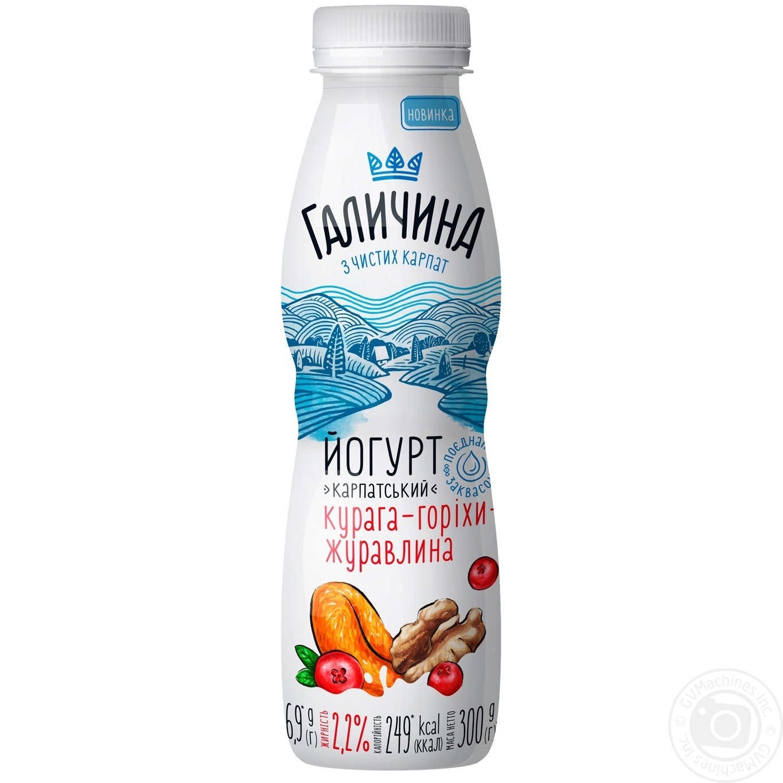 Купить Йогурт Галичина курага-горіхи-журавлина 2, 2% 300г