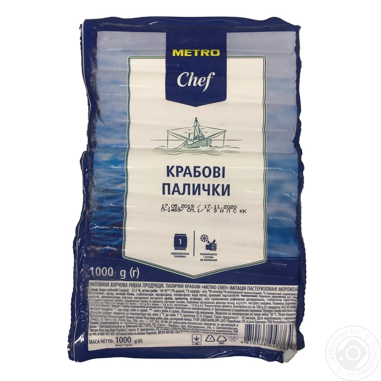 Купить Напівфабрикати, Крабові палички Metro Chef 1кг