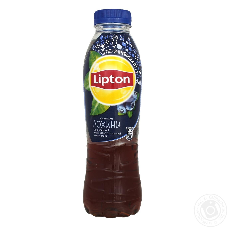 Чай холодний Lipton чорний зі смаком лохини 0,5л